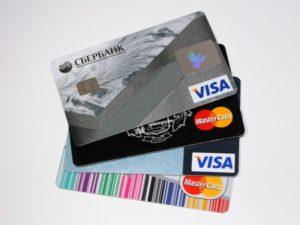 複数の色々なクレジットカード