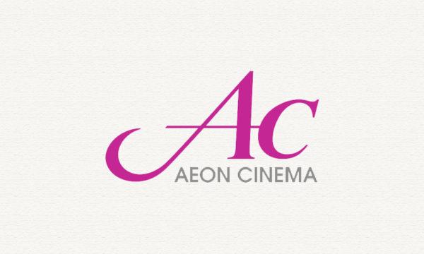 イオンシネマで安くお得に映画を見る方法
