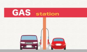 ガソリンを少しでも安くお得に購入して節約する方法