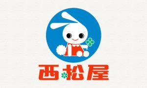 西松屋でおもちゃや子供服を安くお得に買う方法